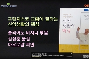 어드북스, 이진옥 교수의 'Journey to Dreaming, Achieving and Returning' 출간