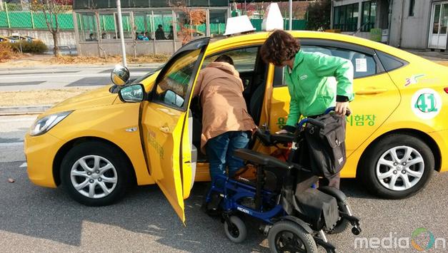 도로교통공단, 용인 장애인운전지원센터 개소 1주년