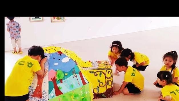 안젤리미술관, 제4회 안젤리미술관 어린이 미술공모전 개최